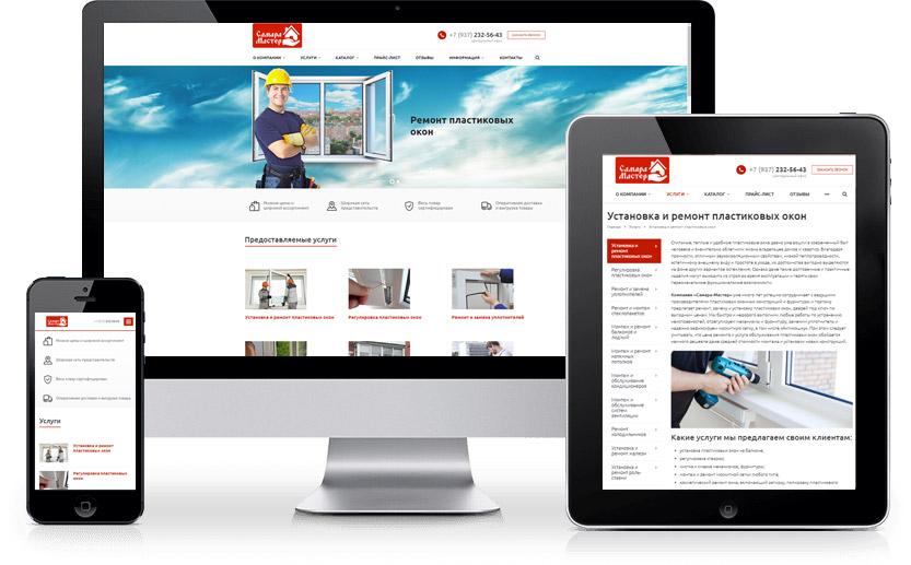 создании сайтов на заказ