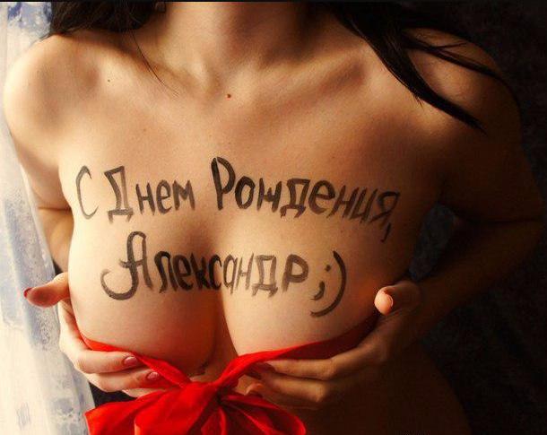 Зарабатываем на женской груди