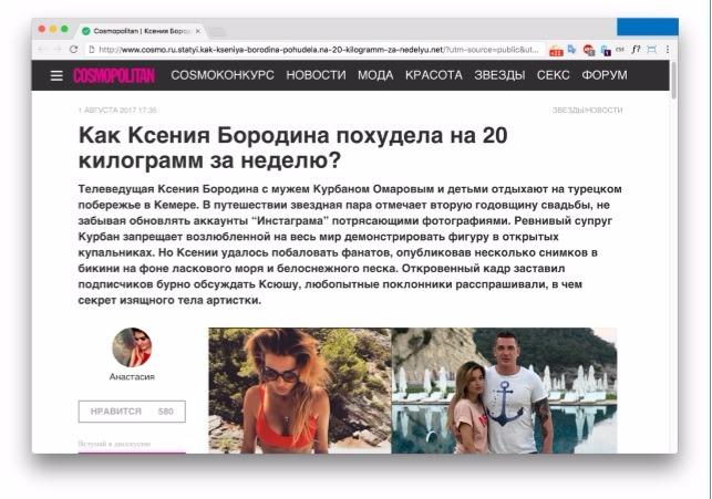 Подмена ссылки Вконтакте